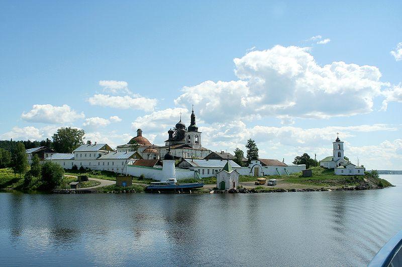 2-е место пребывания: Горицкий монастырь