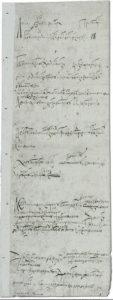 Чиновный свадебный список бракосочетания царя Ивана IV Васильевича