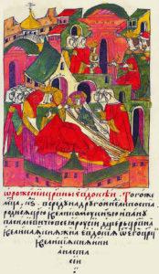 Царица Анастасия и новорожденный царевич Иван (миниатюра Лицевого летописного свода)