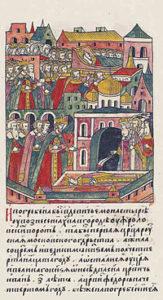 Погребение Анастасии (миниатюра Лицевого летописного свода)