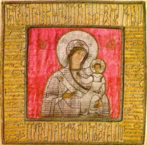 «Богоматерь Одигитрия» и «Никита», хоругвь двухсторонняя