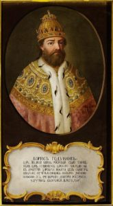 Портрет царя Бориса Годунова. XVIII в. Холст, масло.