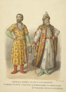Московские боряре 16 и 17 века
