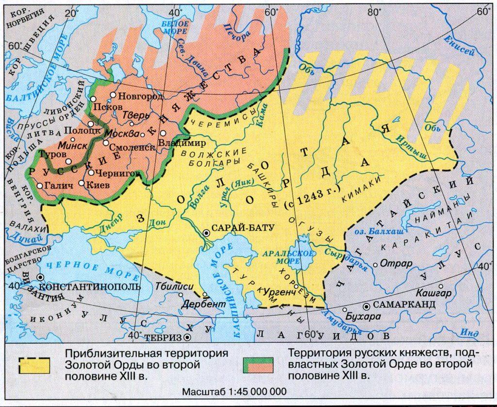 Карта территорий находящихся под властью Золотой Орды