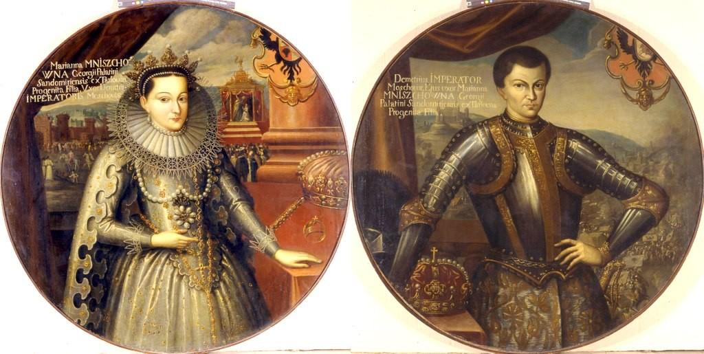 Марина Мнишек и Лжедмитрий I